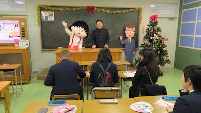 ちびまる子と授業