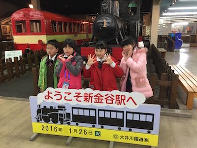 大井川鉄道見学記念写真