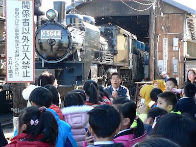 大井川鉄道SL説明