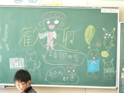 上海民辨尚徳実験学校授業交流2