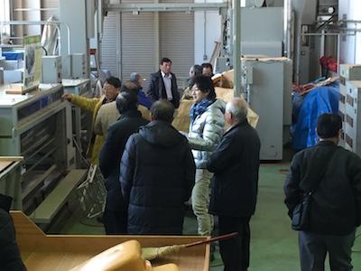 勝俣製茶工場
