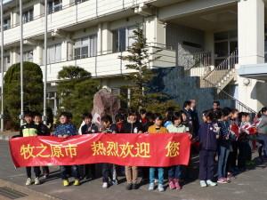 上海民辨尚徳実験学校迎バーナー
