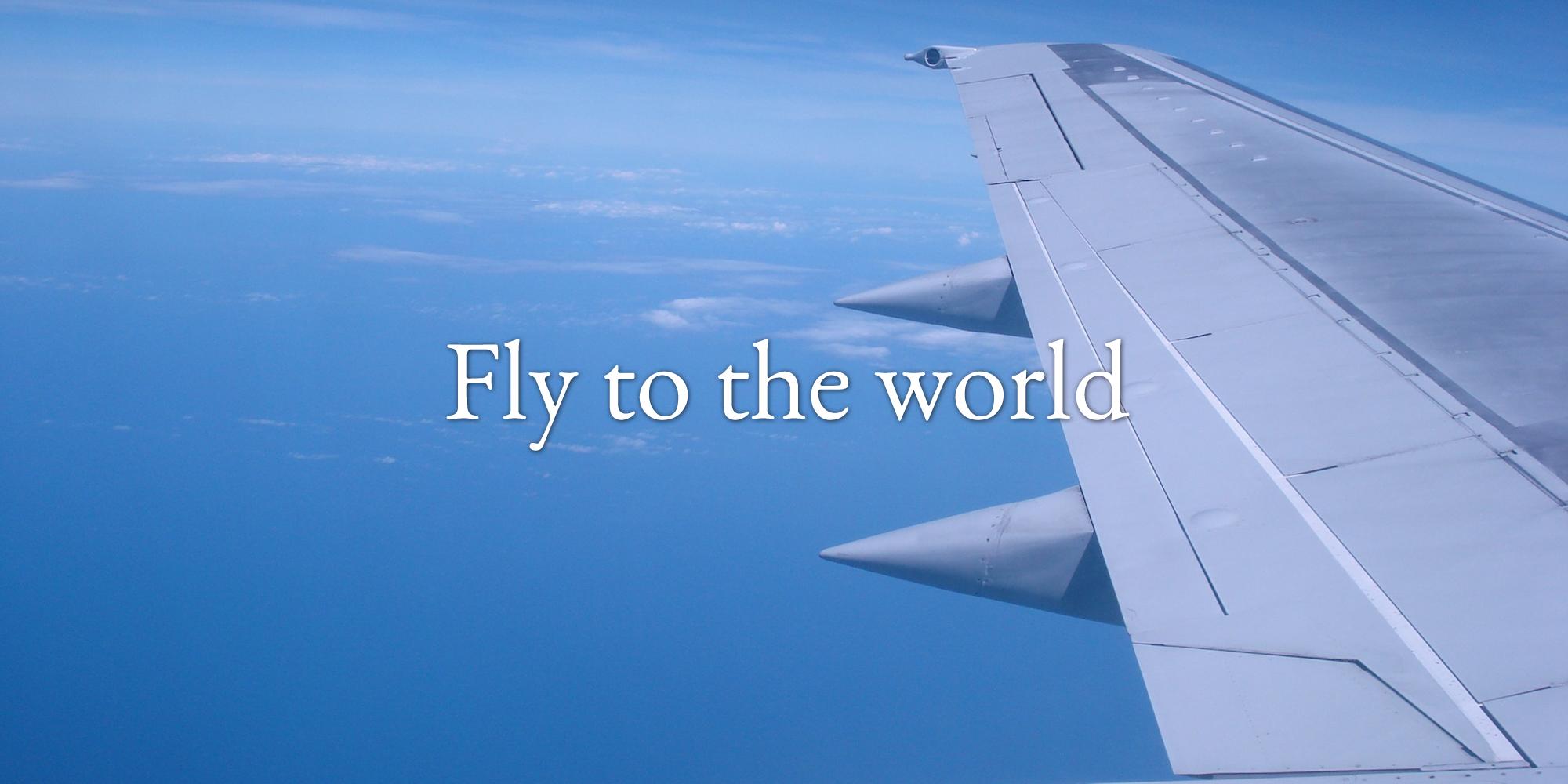 海外旅行は静岡県のワールドフォース