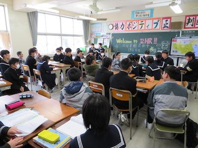 相中 英語授業