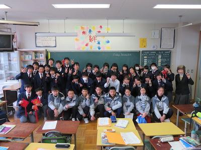 島田二中クラス写真