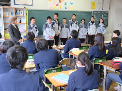 相中 英語授業2