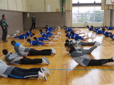 相中 体育授業