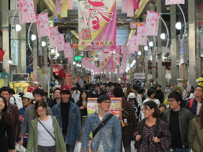 大須観音商店街