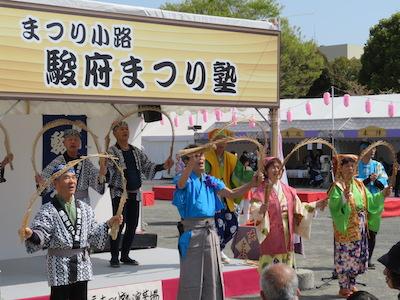 駿府公園イベント広場