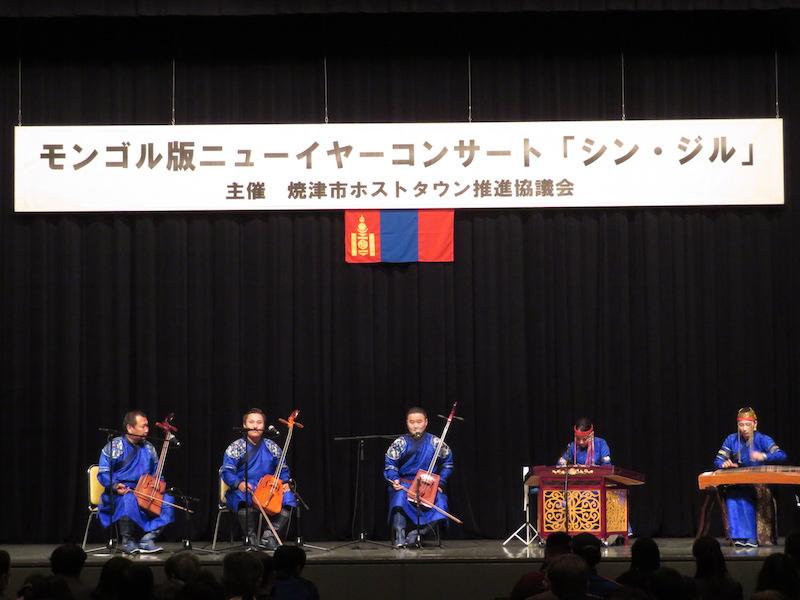 シン・ジル コンサート