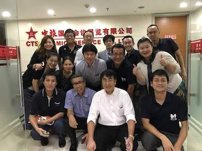 北京エージェントセールス2