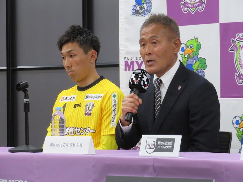 石崎監督と杉本キャプテン