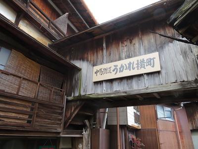 うかれ横丁(渡り廊下)