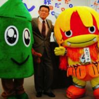 写真:秋田経済新聞