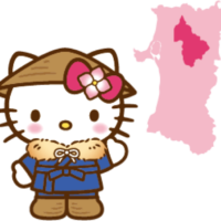 写真:北秋田市×Hello Kittyスペシャルサイト