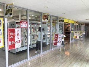 OLE Self & Cafe 外観